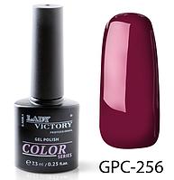 УФ Цветной гель-лак Lady Victory LDV GPC-256/58-1
