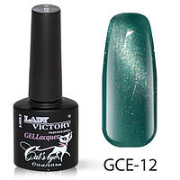 УФ гель-лак Кошачий глаз Cat's eye Lady Victory 7.3 мл. LDV GCE-12/0-2