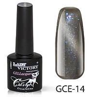 УФ гель-лак Кошачий глаз Cat's eye Lady Victory 7.3 мл. LDV GCE-14/0-2