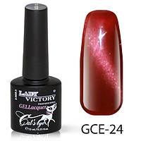 УФ гель-лак Кошачий глаз Cat's eye Lady Victory 7.3 мл. LDV GCE-24/0-2
