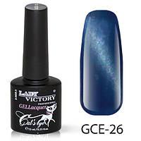 УФ гель-лак Кошачий глаз Cat's eye Lady Victory 7.3 мл. LDV GCE-26/0-2