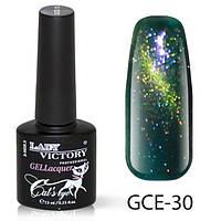 УФ гель-лак Кошачий глаз Cat's eye Lady Victory 7.3 мл. LDV GCE-30/0-2