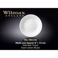 Блюдце фарфоровое универсальное 15 см Wilmax