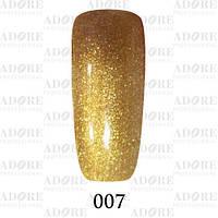 Гель-лак Adore Professional № 007 (золотой хром) 9 мл ADR/96