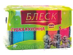 """Губка кухонная пористая """" Блеск """", 5 шт"""