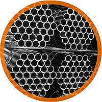 Труба сталева 121х6 ГОСТ 8732,безшовна,гарячекатана