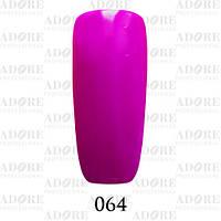 Гель-лак Adore Professional № 064 (ярко-фиолетовый,эмаль) 9мл /96