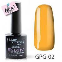 Люминесцентный гель-лак 7,3 мл Lady Victory Glow LDV GPG-02/58-1