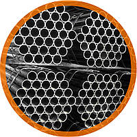 Труба стальная 203х22 ГОСТ 8732,безшовная,горячекатаная