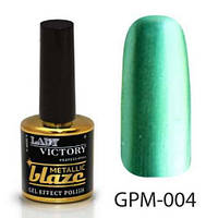 Гель-лак 7,5 мл Lady Victory Metallic blaze LDV GPM-004/58-1