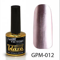 Гель-лак 7,5 мл Lady Victory Metallic blaze LDV GPM-012/58-1