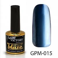 Гель-лак 7,5 мл Lady Victory Metallic blaze LDV GPM-015/58-1