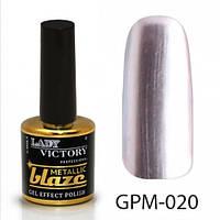Гель-лак 7,5 мл Lady Victory Metallic blaze LDV GPM-020/58-1