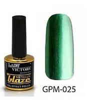 Гель-лак 7,5 мл Lady Victory Metallic blaze LDV GPM-025/58-1