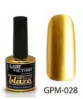 Гель-лак 7,5 мл Lady Victory Metallic blaze LDV GPM-028/58-1