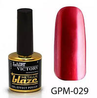 Гель-лак 7,5 мл Lady Victory Metallic blaze LDV GPM-029/58-1