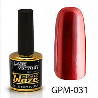 Гель-лак 7,5 мл Lady Victory Metallic blaze LDV GPM-031/58-1
