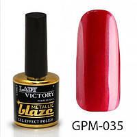 Гель-лак 7,5 мл Lady Victory Metallic blaze LDV GPM-035/58-1