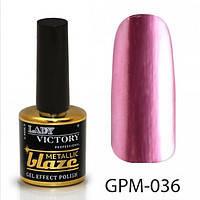 Гель-лак 7,5 мл Lady Victory Metallic blaze LDV GPM-036/58-1