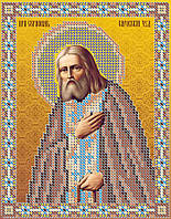 Преподобный Серафим Саровский, икона для вышивки бисером, 13х17см