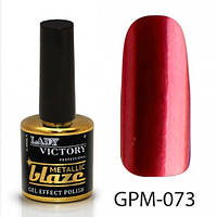 Гель-лак 7,5 мл Lady Victory Metallic blaze LDV GPM-073/58-1