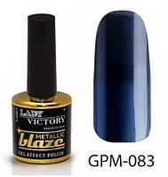 Гель-лак 7,5 мл Lady Victory Metallic blaze LDV GPM-083/58-1