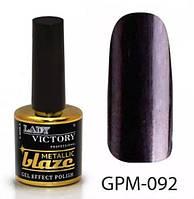 Гель-лак 7,5 мл Lady Victory Metallic blaze LDV GPM-092/58-1