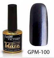 Гель-лак 7,5 мл Lady Victory Metallic blaze LDV GPM-100/58-1