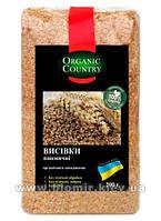 Органические отруби пшеничные, Украина, Organic Country, 200 грамм