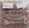 Бисер 10/0. Цвет - бледно - розовый с квадратным отверстием (уп.50 грамм) №07712