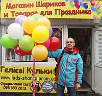 Фонтан из 20 гелевых латексных разноцветных шаров 33 см. на День рождения
