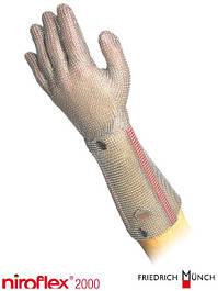 Кольчужні рукавиці робочі