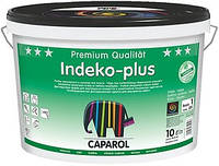 Латексная краска для стен и потолка Caparol Indeko-Plus (КАПАРОЛ ИНДЕКО ПЛЮС) 10л