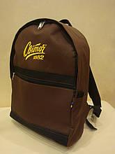 Пошив на заказ сумок, рюкзаков для акций