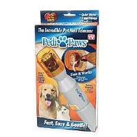 Триммер для когтей Педи павс «Pedi Paws»