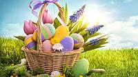 Поздравляем с праздником Пасхой!