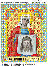 Свята Вероніка, ікона для вишивки бісером, 13х17см