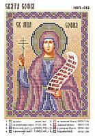 Святая София, икона для вышивки бисером, 13х17см