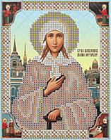 Святая бл.Ксения, икона для вышивки бисером, 13х17см