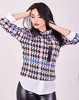 Женская нарядная блуза Фелиция