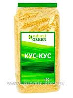 Кус-кус, Natural Green, 400 г