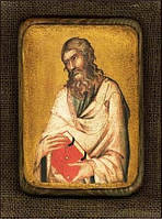 Икона православная Святого Апостола Андрея