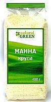Манная крупа, Natural Green 400 грамм