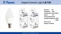 Светодиодная (Led) лампа свеча,E14,4W-40W,нейтральное свечение.