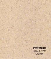 Коммерческий линолеум Premium Scala 1275 (Juteks)