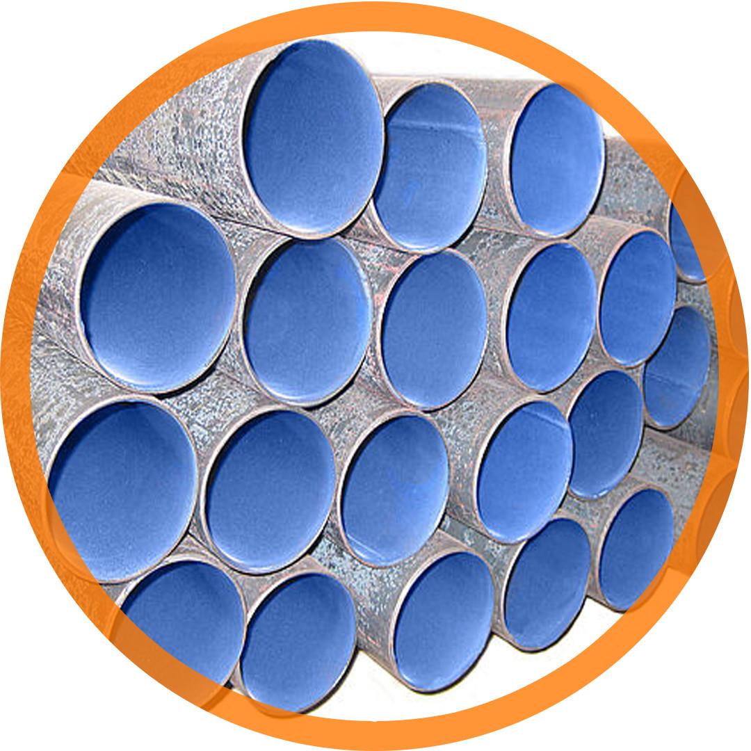 Труба стальная эмалированная ф 57
