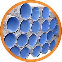 Труба стальная эмалированная Ду 25