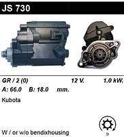 Стартер на KUBOTA ENGINE, KVS1242, 0280008320, 1280003590, 1280005261