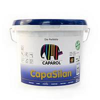 Силиконовая краска для стен и потолка Caparol CAPASILAN (КАПАРОЛ КАПАСИЛАН) 2.5 л