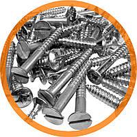 Шурупы (без покрытия) 3,4х40 3,4х50 для плит ОСБ, поддонов в ящиках 20кг